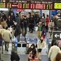 京都駅の改札(2014.1.25.)