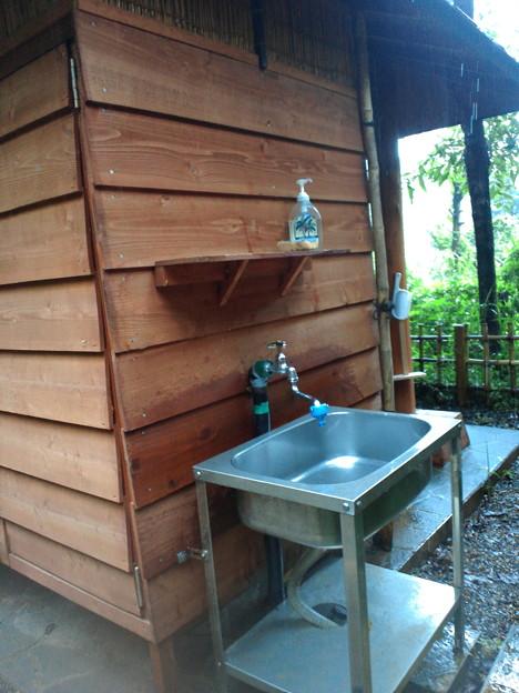 有野実苑ACの野天風呂サイト