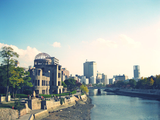 View of the Atomic Bomb Dome and Peace Memorial Park from the Aioi Bridge