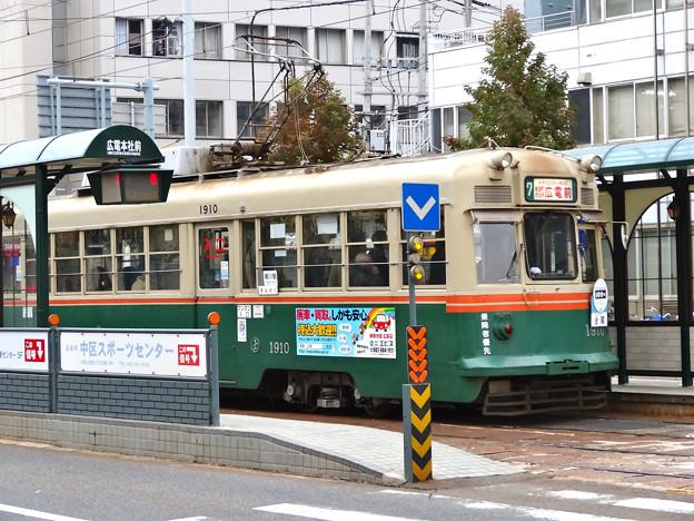 HIROSHIMA_ELECTRIC_RAILWAY_8