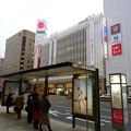 Hatchobori bus stop Hiroshima