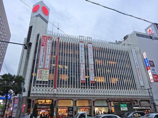 Hiroshima Mitsukoshi 広島三越