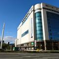 Yale Yale A Shopping Center Fukuya Department Store Hiroshima Station Front