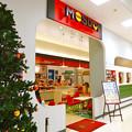 MOSDO Hiroshima