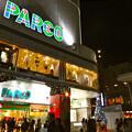 Photos: Hiroshima PARCO
