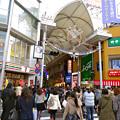 Photos: Hondori 広島本通商店街