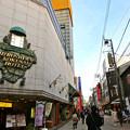 Photos: Hiroshima Kokusai Hotel