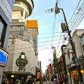 Photos: Tate-machi Naka-ku Hiroshima