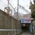 広島市南区大須賀町 - 広島市東区上大須賀町 歩行者用道路