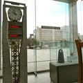 """地球平和監視時計 Peace """"Watch"""" Tower"""