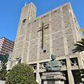 Photos: 世界平和記念聖堂 広島市中区幟町 Memorial Cathedral for World Peace Bronze Statue of Pope John Paul II