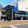 西京銀行 広島支店 広島市南区的場町
