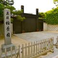 名勝 縮景園 Shukkeien Garden 広島市中区上幟町