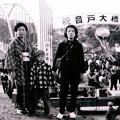 昭和36年12月 音戸大橋 開通 呉市警固屋8丁目