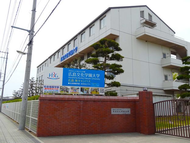 広島文化学園大学 坂キャンパス 安芸郡坂町平成ヶ浜