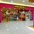 Photos: exciting girls store フジグラン広島 Village Vanguard ヴィレッジヴァンガード 広島市中区宝町