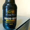 キリン GRAND KIRIN BEER to friends