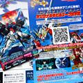 Photos: GAT-X105B FP Build Strike Gundam Full Package