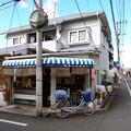 Photos: はまもと惣菜店 広島市南区上東雲町