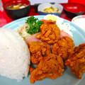 Photos: 華楽飯店 鳥の唐揚定食 広島市南区的場町2丁目
