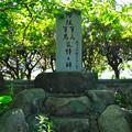 Photos: 陣歿軍人軍馬追悼之碑 広島市東区二葉の里 土地区画整理地区 2街区