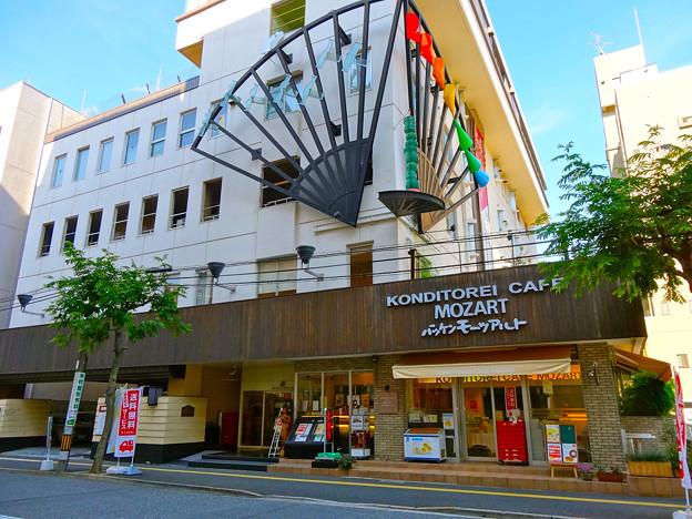 ホテルチューリッヒ東方2001 KONDITOREI CAFE MOZART バッケンモーツアルト ナンネルモーツアルト店 広島市東区光町2丁目