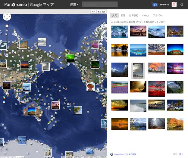 Panoramio Google map Google Earth