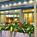 Hawaiian Pancake Factory ハワイアンパンケーキファクトリー イオンモール広島府中店 安芸郡府中町大須