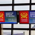 写真: サンノゼ空港