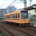 Photos: 7022都電ワンマン色、東尾久三丁目。