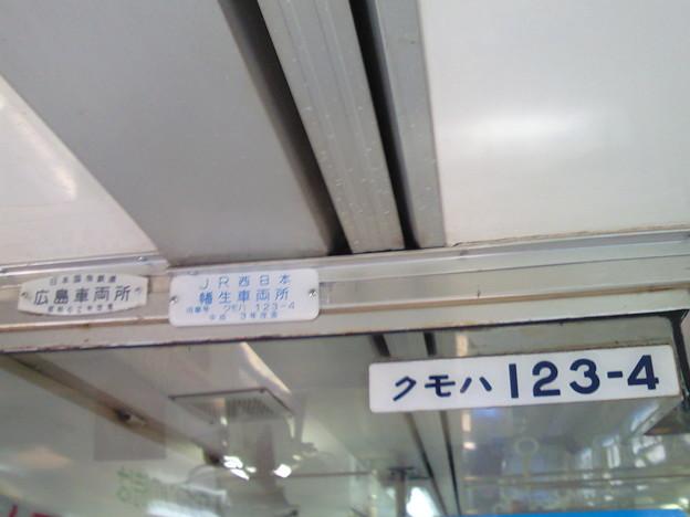 123‐4