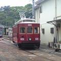 Photos: 広島電鉄101  二軸電車の乗り心地は・・・ワイルドでした。