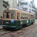 Photos: 広島電鉄652号。1945年8月6日午前8時15分、宇品付近で被...