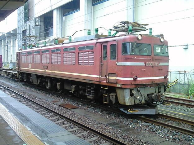 EF81 715