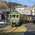 Photos: 江ノ電の定番なやつ。