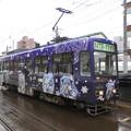 札幌市電・雪ミク電車@電車事業所前停留所