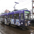 Photos: 札幌市電・雪ミク電車@電車事業所前停留所