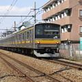 Photos: 南武線生え抜きの205系。@南武線登戸駅~中野島駅