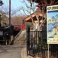 Photos: 月の松の観音堂