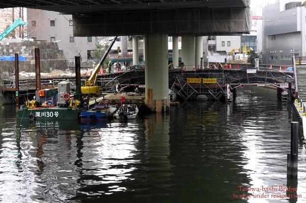 修復・常盤橋