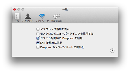 dropbox_settings