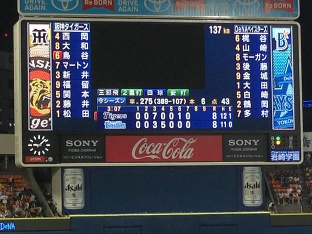 2013 08 20 横浜スタジアム