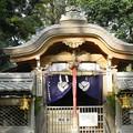Photos: 御霊神社(北大路地区) (5)