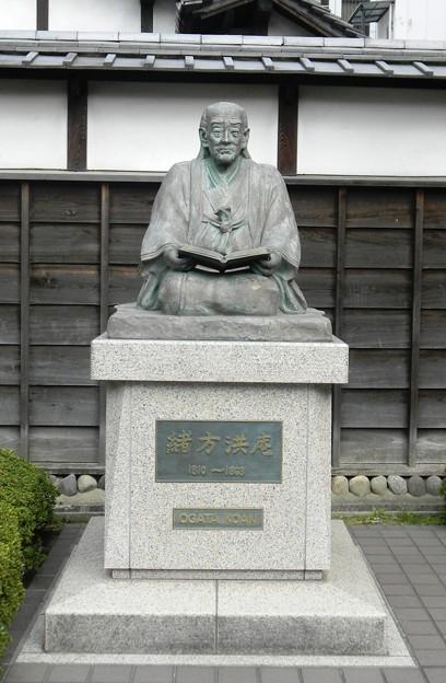 05適塾史跡公園