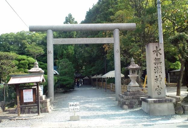 06水無瀬神宮