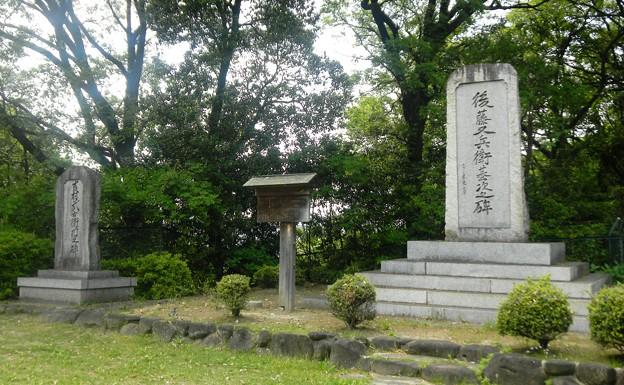14後藤又兵衛の碑