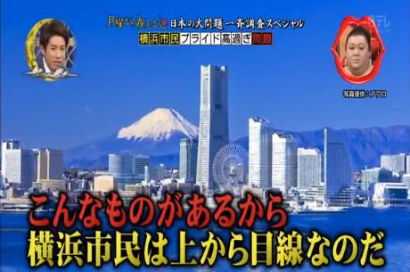 夜ふかし 名古屋 から 月曜