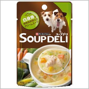 スープデリ