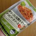 オリーブと完熟トマトのアラビアータソース