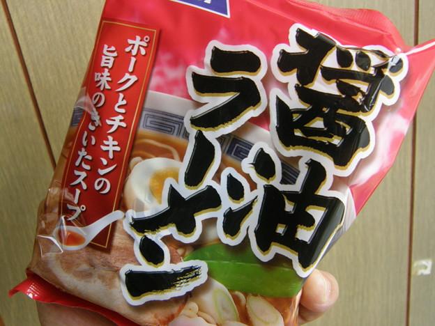 AKAGI 醤油ラーメン